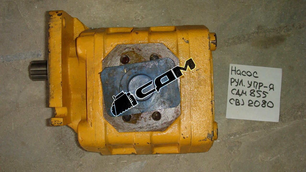 Насос рулевого управления CDM 855  CBGJ2080